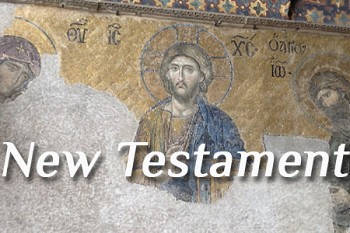 new testament scrolls
